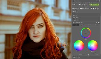 3つの強力な色編集ツール